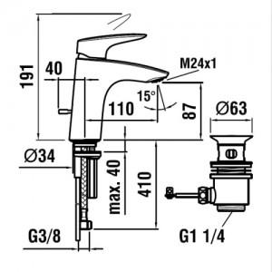 Смеситель для раковины LAUFEN CURVEPLUS, излив 110мм, 3.1109.1.004.111.1