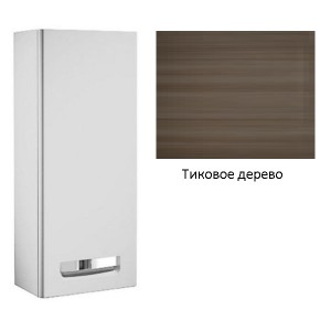 Подвесной шкафчик THE GAP, тиковое дерево, левый, ZRU9302841
